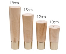 4Pieces/Lot Oak Solid Wood Furniture Sofa Feet Increased Pad Brass Cabinet Legs цена