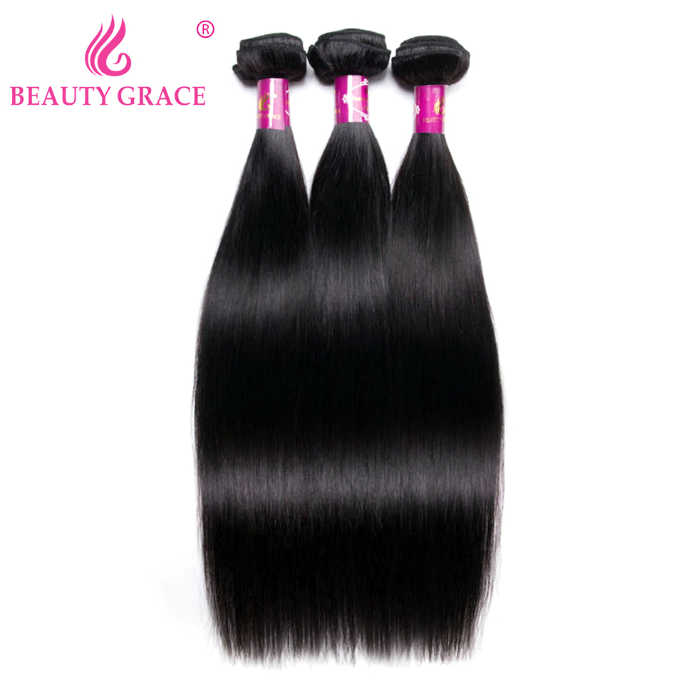 Beauty Grace Straight Brazilian Hair Weave 3 Bundles Deals- ը - Մարդու մազերը (սև)