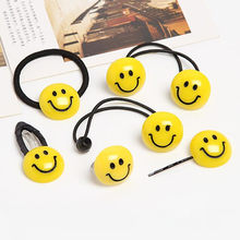 2019 Korean Fashion Women Hair Accessories Cute Yellow Smile Elastic Hairband Hair Rope Rubber Band Kids Hairpin Clips Wholesale(China)