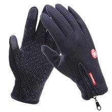 Women Men M L XL Ski font b Gloves b font Snowboard font b Gloves b