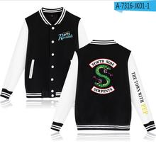 Riverdale Winter Jacket Women Plus Size Fashion New European Style Cool Hipster Brand Casual Harajuku Autumn men