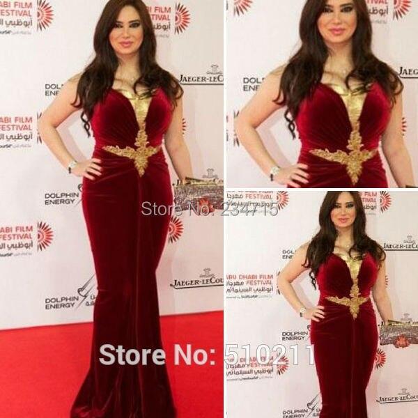 Sexy arabe étoile Haifa Wehbe chérie sirène naturel taille étage longueur  des robes de velours soirée Celebrity dans Celebrity,Inspiré Robes de  Mariages Et