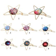 Ladies Girl Metallic Gold Side Bangs Hair Clip Hollow Pentagram Star Jewelry Dragon Egg Glass Dome Hairpin Updo Styling Barrette