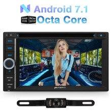 Toptan! 2 Din Android 7.1 Universal Araç DVD Oynatıcı 6.2 Inç GPS Navigasyon Bluetooth Araç Stereo Qcta Çekirdekli radyo Wifi ana ünite