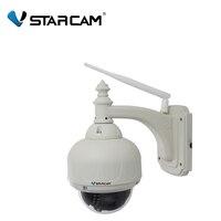 Vstarcam C7833WIP X4 Outdoor ONVIF PTZ 4X Zoom P2P Plug And Play Pan Tilt Wireless WiFi
