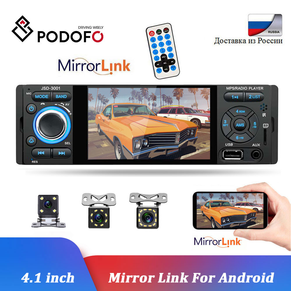 Podofo 1 Din 4'' Car Radio Bluetooth Touch Screen Mirror Link Multimedia Player Autoradio AUX USB SD Audio Stereo Backup Camera image