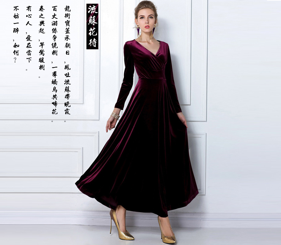 Beautiful Evening Dress Gown For Dinner Party Or Formal Event In