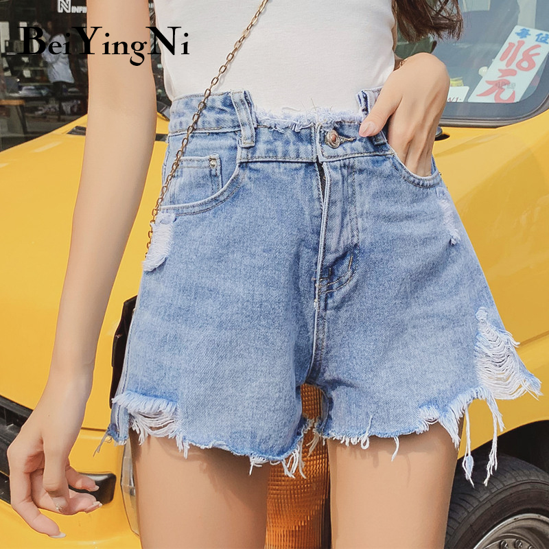 Beiyingni Boyfriend   Jeans   for Women Blue Holes Washed Plus Size Destroyed Denim Shorts Ladies Sexy Classic Torn   Jean   Shorts 2019