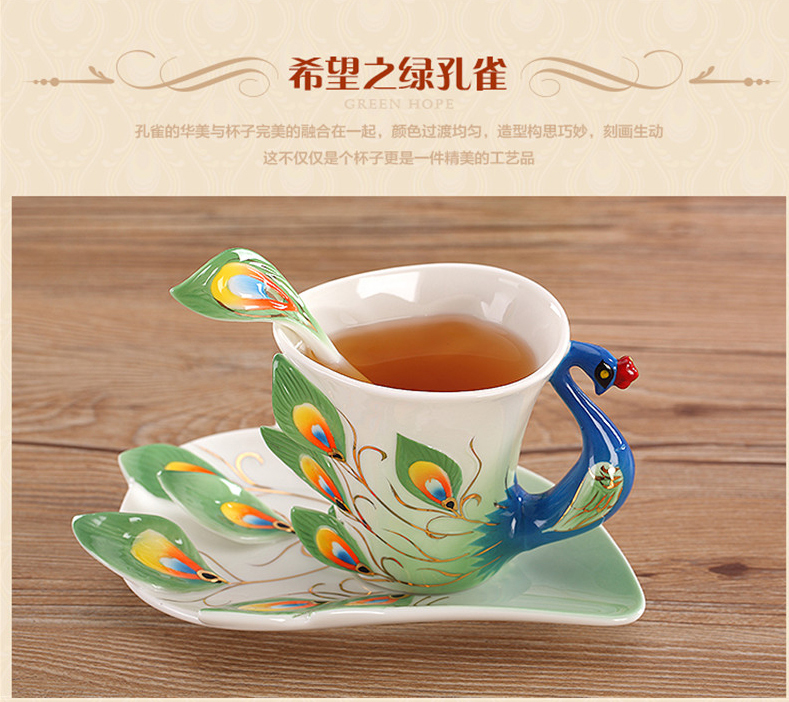 Details about Peacock Coffee Tea Cup & Saucer Ceramic Beautiful Chinese Mug  3D Dinnerware New