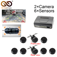Sinairyu Dual Channel Car Video Parking Reverse Radar System 6 Sensor with Front View Camera and Rear view Camera