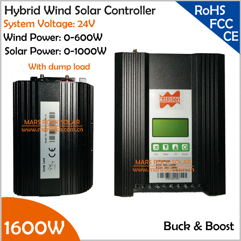 24V 0-600W Wind 0-1000W Solar 1600W Buck and Boost Hybrid MPPT Controller with Dump Load and Customized LCD Screen 600w mppt wind solar hybrid controller 12v 24v auto boost 400w wind turbine 200w solar charge controller with free dump load