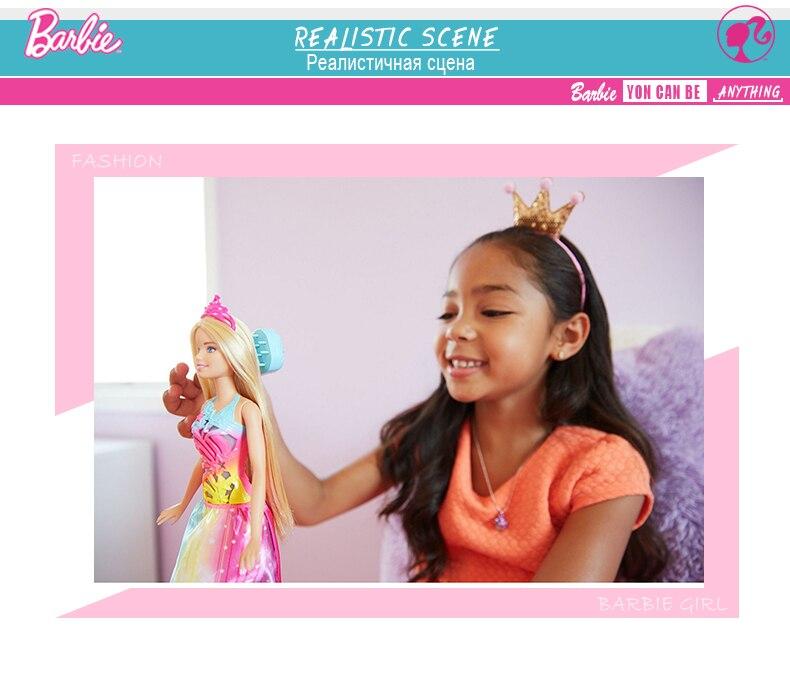 Rainbow Barbie Girl2