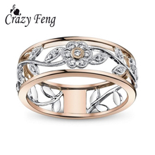 2018 New Rose Gold Color Austrian Crystal Flower Wedding Bands Rings For Women Cubic Zirconia Engagement Finger Rings Jewelry все цены