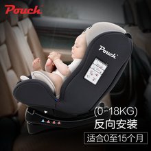 Pouch baby seat 0 - 4 newborn baby portable child seat car