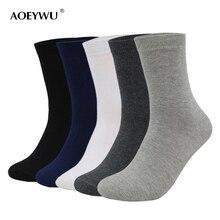 Eur40 44 2017 autumn winter men high quality brand business cotton socks male black dress socks