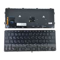 NEW Keyboard For HP Probook 820 G1 735502 251 RU