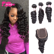 Malaysian Loose Wave With Closure With 3 Bundles Malaysian Virgin Hair With Closure Ms Lula Hair With Closure And Bundles