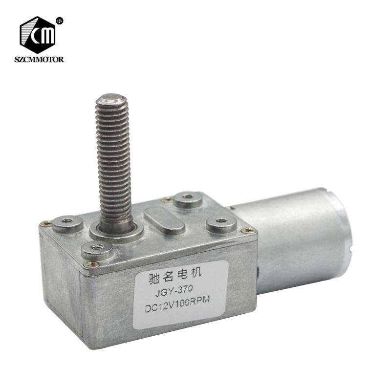 Worm Gearbox Motor Engine Geared Motor High Torsion 8mm Screw Shaft with Flange for Electric Window Reduction Ratio 17