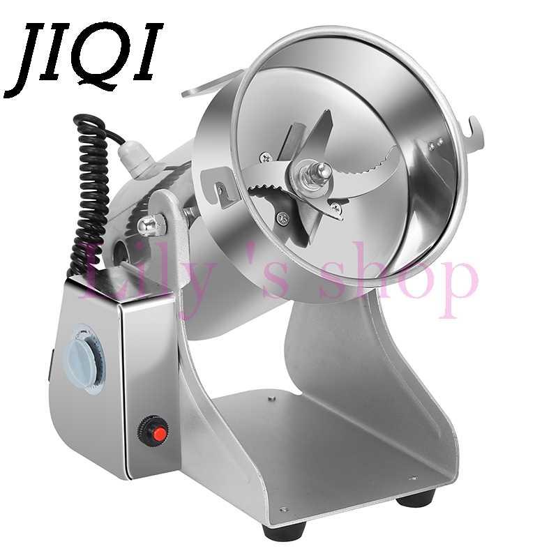 Jiqi 750g elétrica grãos especiarias moedor medicina cereais café farinha de alimentos secos triturador pó miller moagem máquina 110 v 220 v