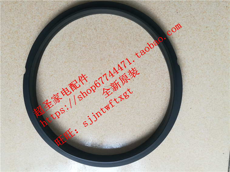 for Panasonic electric pressure cooker seal SR-PE45 PE55 P45 inner pad inner cover seal ring apron mat