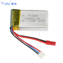 7.4V 750mAh Li Battery for MJX X600 RC Helicopter Accessories RC Drone Spare Parts