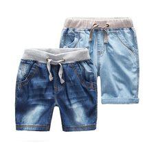 Шорты для мальчиков 90-160cm Boys shorts