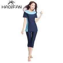 HAOFAN Nuovo Arabo Abbigliamento spiaggia per Musulmani Donne Copertura  Manica Corta Modest Islamico Costume Da Bagno f0b4577fcfc6