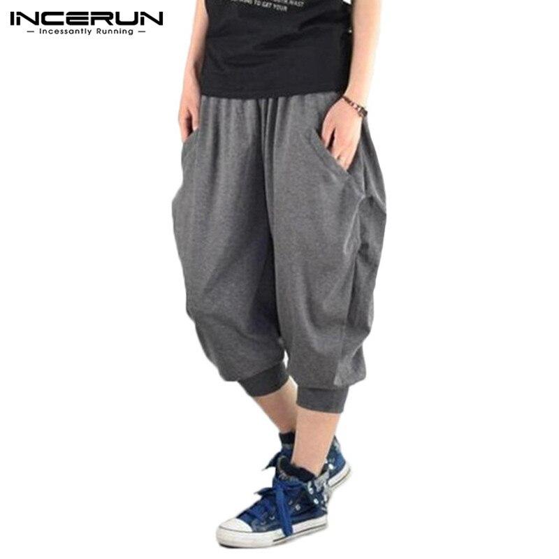 INCERUN Casual Men Harem Pants Elastic Waist Solid Baggy Trousers Men Women Bodybuilding Joggers Workout Sweatpants Plus Size