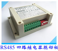 4 485 4 Into 4 Relay Modbus Computer Controlled Relay