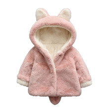 Winter Baby Faux Fur Parka Coats Kids Boy Girls Thick Hoodie Ears Tail Warm Jackets Coat Casual Children Outerwear Clothes(China)