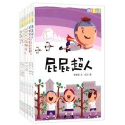 Чтение 123series One Chinese Early Reader Chapter Books 10 шт./компл. для возраста 6-10 лет, упрощенный китайский (без Pinyin), мягкая обложка