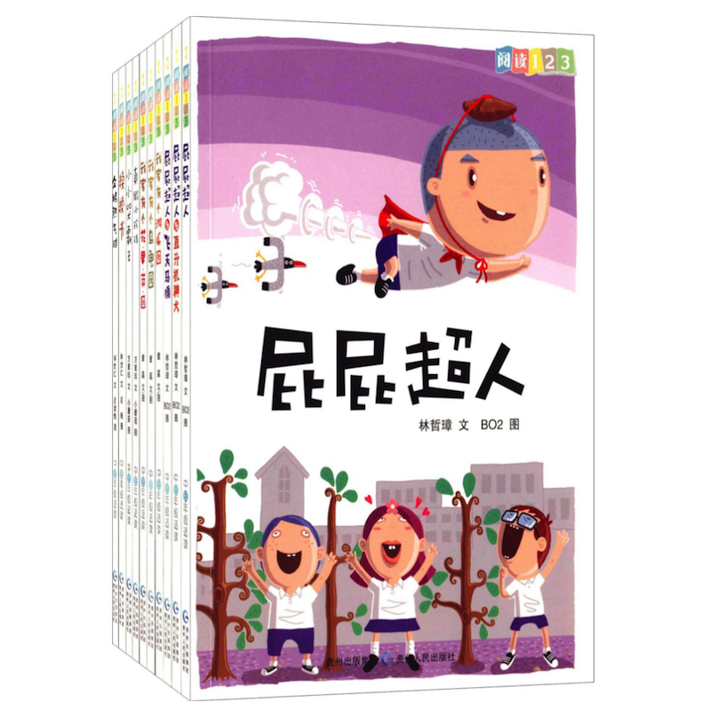 Reading 123 Series One Chinese Early Readers Chapter Books 10 Pcs/set for Aged 6-10 Simplified Chinese (no Pinyin) Paperback 10pcs set bilingual famous fairy tales books for children picture books english and simplified chinese with pinyin paperback