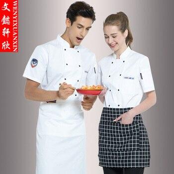 Nuevo Verano De Manga Corta Chaqueta De Chef Cocina Ropa De Restaurante  Chaqueta De Chef De Cocina Cocinero Traje De Hombre Mujer Uniforme De Chef  B 6452