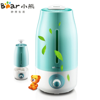 Bear Portable Air Humidifier Low Noise Ultrasonic Aroma Diffuser Aromatherapy For Home Office High Quality