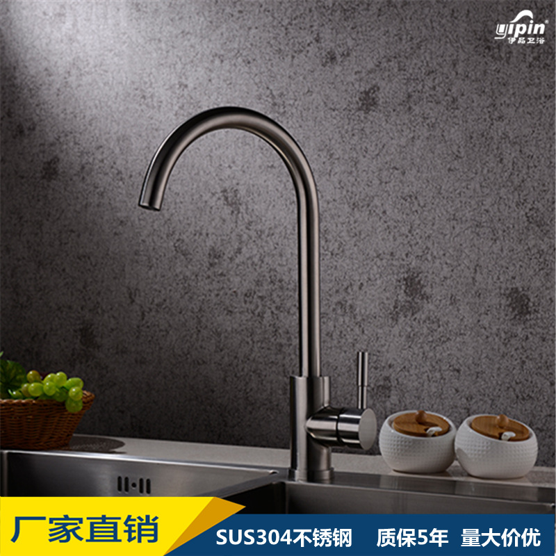 SUS304 stainless steel three way kitchen faucet, hot water, rotary gooseneck, dish washing basin pots