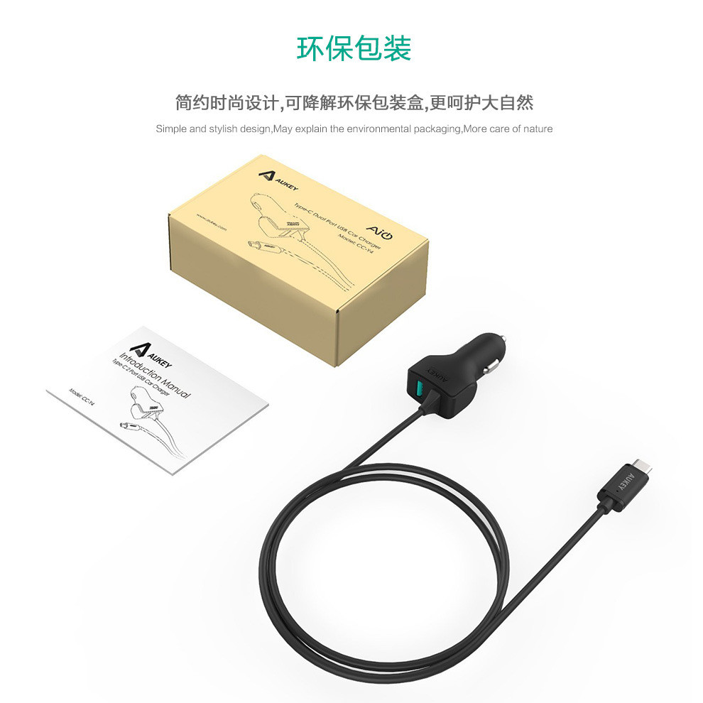 AUKEY AIPower Car phone Charger with Type-C cable (14)