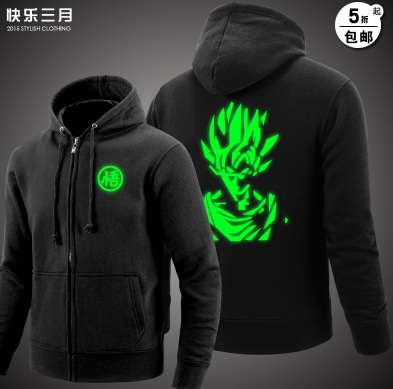Men's Clothing Dragon Ball Son Goku Hoodie Dragonball Z Dbz Cosplay Costume Cotton Noctilucent Jacket Coat God Coat