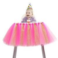 아이 소년 소녀 투투 얇은 명주 그물 테이블 투투 의자 스커트 아기 샤워 의자 장식 생일 파티 장식 용품 새해