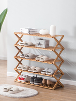 Simple Shoes Shelf Space Dustproof Multi layer Shoe Storage Economy Free Installation Dormitory Household Folding Shoe Rack