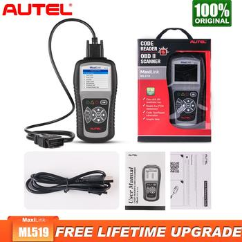 Autel MaxiLink Diagnostic Auto OBD2 Scanner Car Diagnostic Tool OBD 2 EOBD,OBDII Automotivo Code Reader Automotive Car Scan Tool