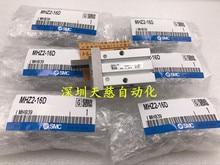 цена на SMC original authentic pneumatic finger MHZ2-6D1 MHZ2-10D1 MHZ2-16D1 MHZ2-20D1 MHZ2-25D1 MHZ2-32D1 MHZ2-6D MHZ2-10D MHZ2-16D