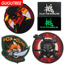 GUGUTREE embroidery HOOK&LOOP group patches Fox badges applique for clothing AD-217