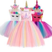 ec663fdb07b80d Galeria de dress unicorn por Atacado - Compre Lotes de dress unicorn ...