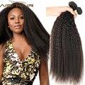 Barato paquetes armadura brasileña del pelo recto rizado del pelo de visón 100g solo paquete productos del pelo brasileño yaki recto rose queen