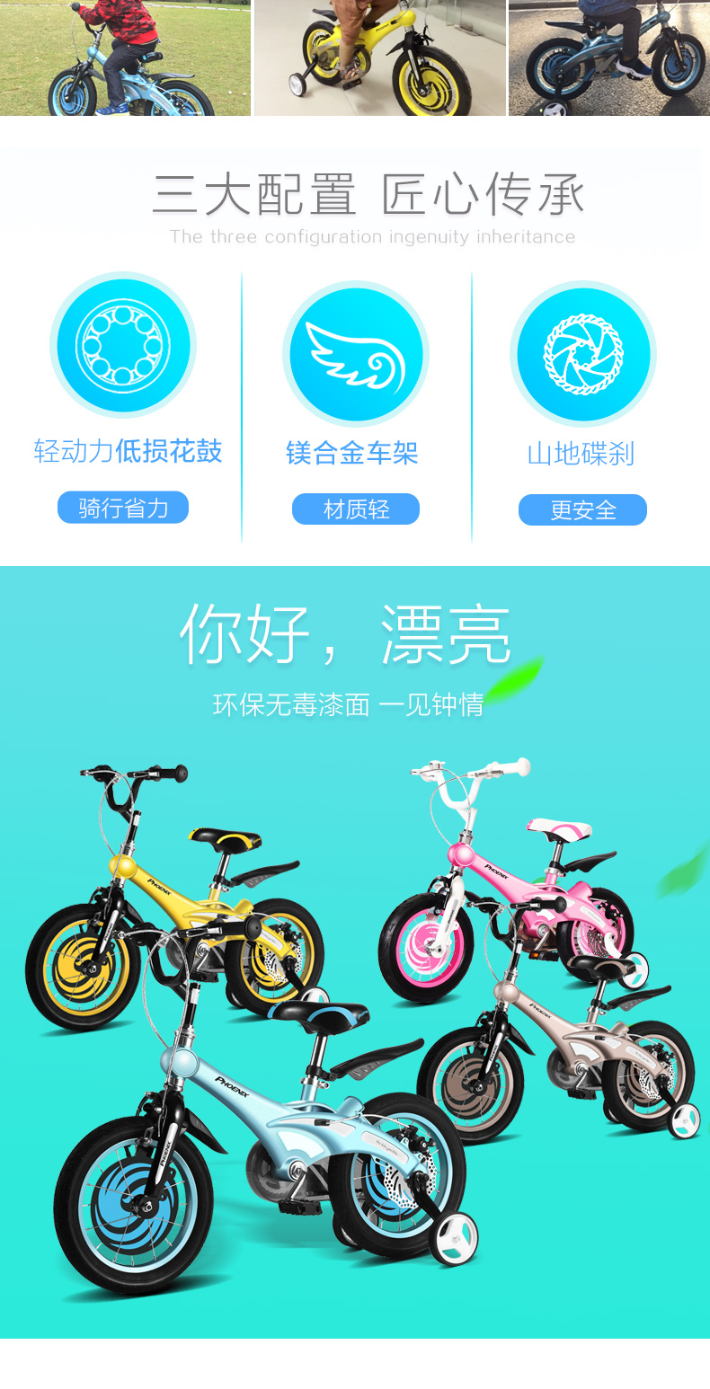 Sale New Brand Magnesium Alloy Frame Child Bike 12/14/16 inch Auxiliary Wheel Dual Disc Brake Bicycle Boy Girl Children buggy 3