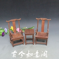 Chinese carved rosewood furniture model miniature wood furniture ornaments rosewood chair