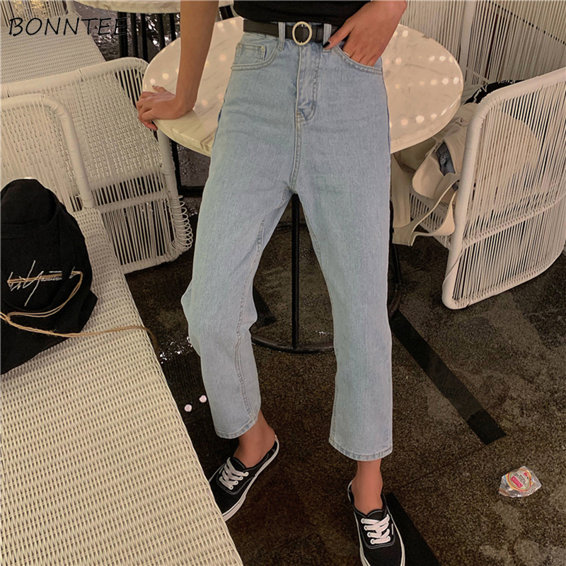 Jeans Women Korean Style Spring Summer Trendy Simple All-match High Waist Ankle-Length Solid Streetwear Womens Trousers Chic