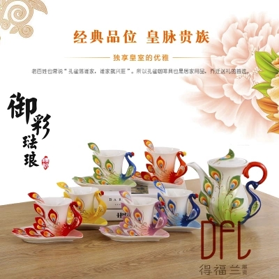 New arrived 7 Piece of Creative Peacock Cup European Coffee Tea Set Bone China Three dimensional Painting Ceramic Teacup
