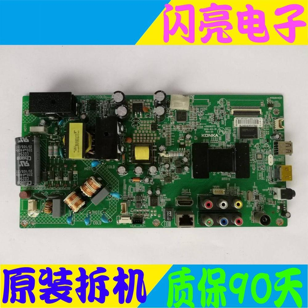 Main Board Power Board Circuit Logic Board Constant Current Board Led 48f3700nf2 Motherboard 35019373 Screen 72000495yt 495yt Superior Performance Accessories & Parts