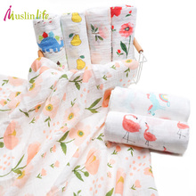 Muslinlife 2ply Baby Cotton Baby Swaddle Blanket Breathable Muslin Wrap Multi-us